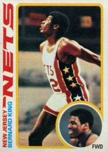 Top Budget Hall of Fame Basketball Rookie Cards of the 1970s  13