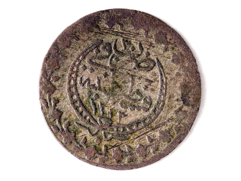Ancient ottoman coin. Picture of a close up of an ancient ottoman coin stock photography