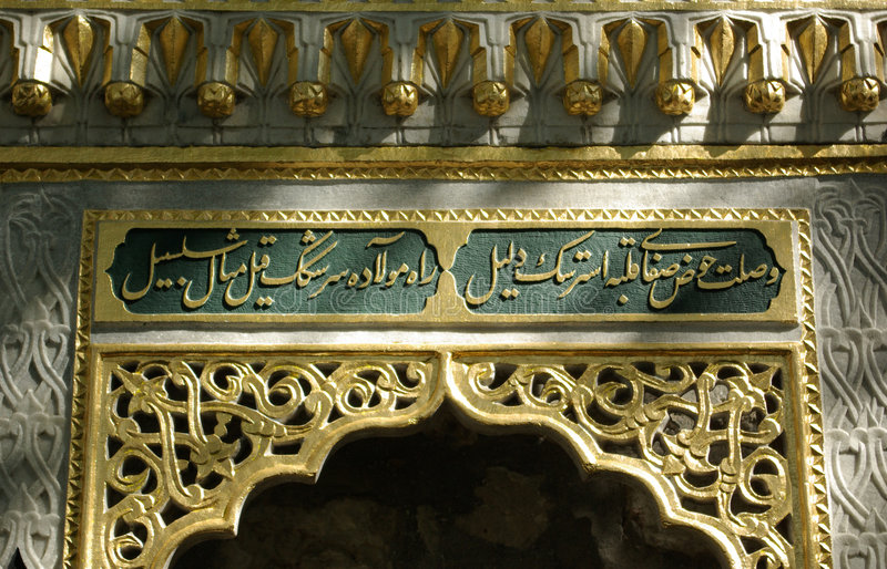 Ottoman calligraphy. On a mosque wall royalty free stock photos