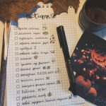 Осенние советы: список 100 важных дел на осень