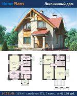Планировка дома прямоугольного: Прямоугольные дома и коттеджи — проекты для строительства с фото и ценами